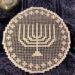 Hanukkah doily machine embroidery design